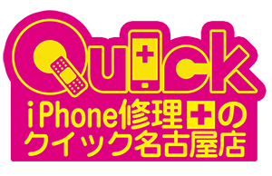 クイック名古屋ロゴ