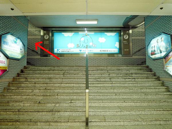 左側の階段