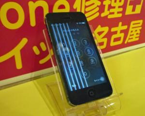 iPhone 5の画面左側にストライプ状のタテジマが。タッチ効かない~