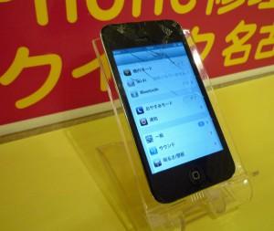 iPod touch 4 ガラス交換 クイック名古屋店