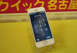 マッチョな大胸筋で割れてしまったiPhone5S ガラス交換修理しました~♪アイフォン修理のクイック名古屋