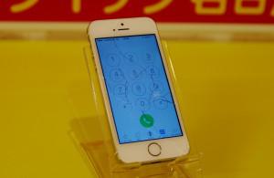 iPhone5Sのガラスがバキバキで犬山市より修理に来店されました~♪アイフォン修理のクイック名古屋