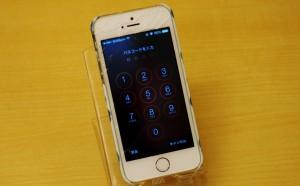 iPhone5Sのガラスが割れて千種区よりご来店いただきました~♪アイフォン修理のクイック名古屋