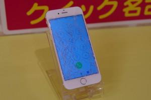 iPhone6のガラス交換に半田市よりご来店いただきました~♪アイフォン修理のクイック名古屋