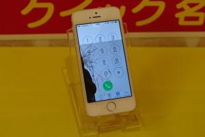 iPhone5Sの液晶修理に大府市のイケメン勤労中学生が来店されました~♪アイフォン修理のクイック名古屋