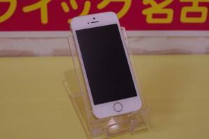 お手洗いで水没したiPhone5Sの水没修理に岐阜市よりご来店いただきました~♪アイフォン修理のクイック名古屋