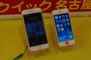 iPhone5のバッテリー交換に春日井市よりご夫婦で来店いただきました~♪アイフォン修理のクイック名古屋