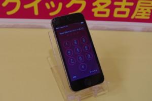 iPhone5Sのガラスが割れて、あま市より御来店いただきました~♪アイフォン修理のクイック名古屋