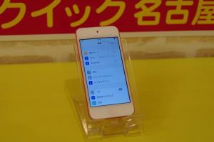 iPod Touch5のガラスが割れて名古屋市南区よりご家族で来店いただきました~♪アイポッド修理もクイック名古屋