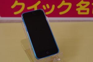 洗濯機で回してしまったiPhone5Cの水没修理に中川区より御来店いただきました~♪アイフォン修理のクイック名古屋