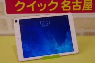 iPad Airのガラスが割れて岡崎市より修理に御来店いただきました~♪アイパッド修理もクイック名古屋