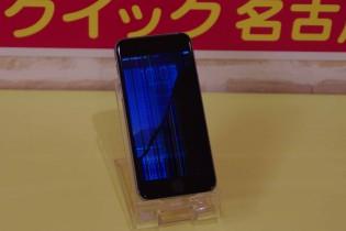 iPhone6の液晶割れ修理に名古屋市西区よりご来店〜♪アイフォン修理のクイック名古屋