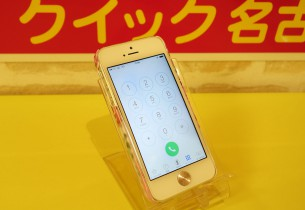 iPohne5のバッテリー膨張修理に西区よりご来店~♪アイフォン修理のクイック名古屋