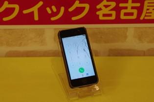 iPhone5Sのガラス割れ修理に南区より御来店〜♪アイフォン修理のクイック名古屋