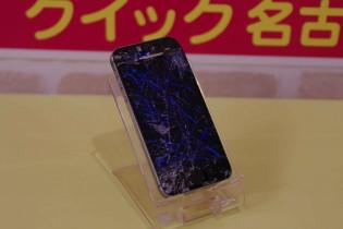 ガラスがバッキバキに割れて液晶も壊れたiPhone5S修理に岐阜県多治見市より御来店〜♪アイフォン修理のクイッック名古屋