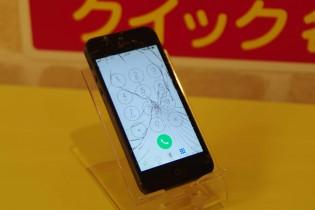 茨城県から出張中にiPhone5のガラスが割れて修理に御来店〜♪アイフォン修理のクイック名古屋