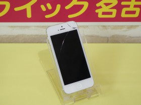 iPhone5をお手洗いで水没させ中区より水没修理に御来店〜♪アイフォン修理のクイック名古屋