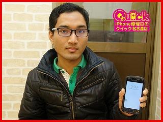 ☆iPhone6の充電ができなくなってしまったと千種区よりご来店!アイフォン修理のクイック名古屋