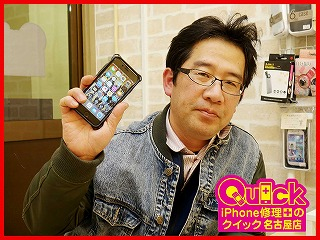 ☆充電が出来なくなったiPhone6Sのドックコネクター修理に昭和区よりご来店!アイフォン修理のクイック名古屋