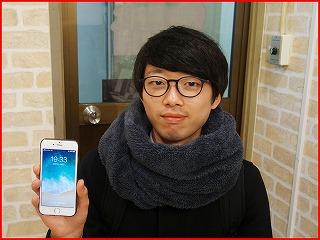 ☆ 名古屋市 iPhone6 ガラス割れ即日修理 アイフォン修理のクイック名古屋