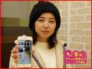 ☆ガラスバキバキになってしまったiPhone6Plusのガラス交換にご来店!アイフォン修理のクイック名古屋