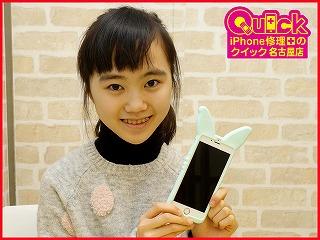 ☆落としてガラスの割れたiPhone6のガラス割れ交換に中村区よりご来店!アイフォン修理のクイック名古屋