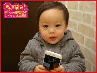☆iPhone6Sの水没復旧修理に中区よりご来店!アイフォン修理のクイック名古屋
