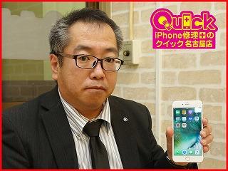 ☆iPhone 6plus ガラス割れ修理 多治見市よりご来店~♪アイフォン修理のクイック名古屋