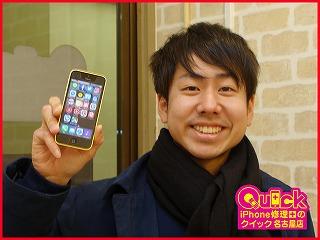 ☆リカバリーモードから抜け出せなくなったiPhone5Cの修理に常滑市よりご来店!アイフォン修理のクイック名古屋