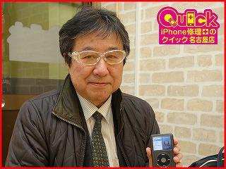 ☆片耳から音が聞こえないiPodclassicのイヤフォンジャック修理に長野県よりご来店!アイフォン修理のクイック名古屋