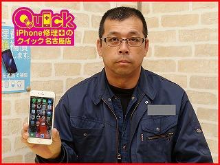 ☆名古屋市 iPhone6Plus バッテリー交換修理 アイフォン修理のクイック名古屋