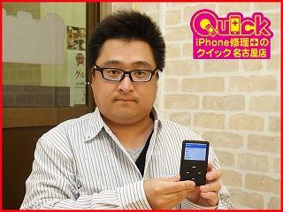 ☆津市 iPod classic バッテリー交換修理 アイポッドクラシックもクイック名古屋