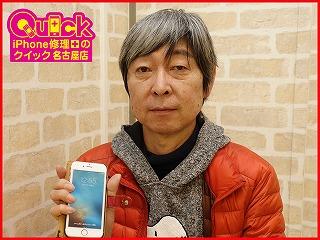 ☆iPhone6Sのバッテリー交換に東浦町よりご来店!アイフォン修理のクイック名古屋