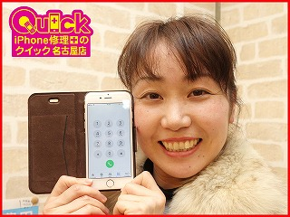 ☆iPhone6 バッテリー交換修理 岡崎市 アイフォン修理のクイック名古屋