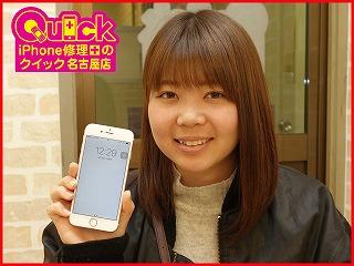 ☆名古屋市 iPhone6 ガラス割れ修理 アイフォン修理のクイック名古屋