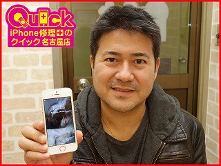 ☆iPhone5Sのバッテリー交換修理に豊橋市よりご来店!アイフォン修理のクイック名古屋