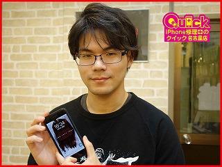 ☆瀬戸市 iPhone7 ガラス割れ修理 アイフォン修理のクイック名古屋