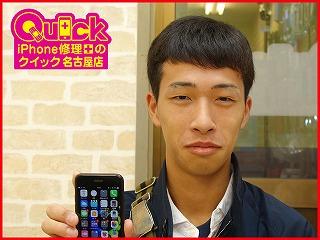 ☆知多市 iPhone7ガラス割れ修理 アイフォン修理のクイック