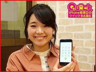 ☆落としてガラスバキバキのiPhone8のガラス交換修理に中川区よりご来店!アイフォン修理のクイック