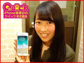 ☆パスコードを間違えてしまったiPhone6Sのリカバリー復旧修理に西尾市よりご来店!アイフォン修理のクイック名古屋