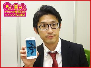 ☆ガラスの割れたiPhone7のガラス割れ交換に岐阜市よりご来店!アイフォン修理のクイック名古屋