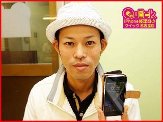 ☆iPhone5Cのガラス割れ&バッテリー交換に名古屋市よりご来店!アイフォン修理のクイック名古屋