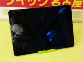 落として真っ暗になってしまったiPadAir2の液晶交換修理に東区よりご来店!アイフォン修理のクイック名古屋