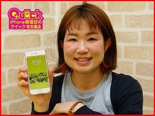☆iPhone7のガラス割れ交換に可児市よりご来店!アイフォン修理のクイック名古屋