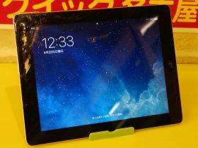 春日井市 iPad4 ガラス割れ修理 アイパッド修理のクイック名古屋