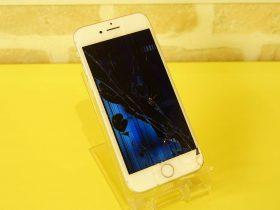 半田市 iPhone7 タッチNG 画面映らない 液晶交換修理 アイパッド修理のクイック名古屋