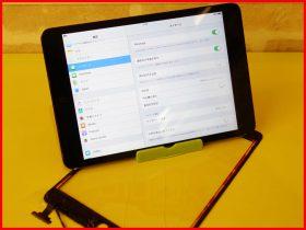 三重県 iPad mini ガラス交換修理 アイパッド修理のクイック名古屋
