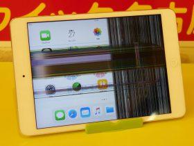 液晶に線が入る 画面漏れ iPad mini2の画面交換修理に多治見市よりご来店!アイパッド修理もクイック名古屋