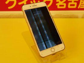 タッチできない iPhone8 液晶交換修理に弥富市よりご来店!アイフォン修理のクイック名古屋
