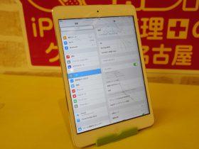 ガラスがバキバキ 画面割れ iPad miniのガラス割れ修理に中津川市よりご来店!iPad修理もクイック名古屋